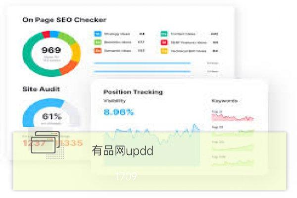 做网站SEO优化有哪些特别的好处