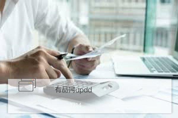 什么是过度优化,如何避免网站SEO过度优化?