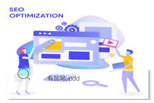 如何提高新网站的排名,增加流量的导入