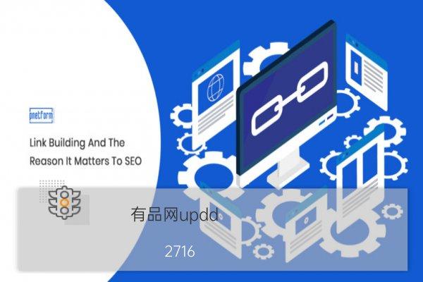 分享搜索引擎优化技术在不同阶段的更新突破