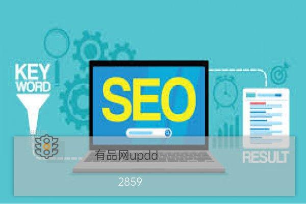 介绍研究目标关键词的意义是确保择选高质量关键词利于网站排名