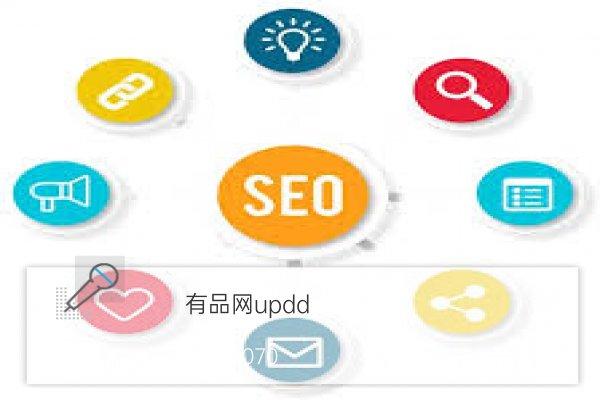 良好的用户界面与用户体验是决定seo优化排名的重要因素