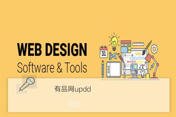 企业网站建设优化怎样给用户留下好印象
