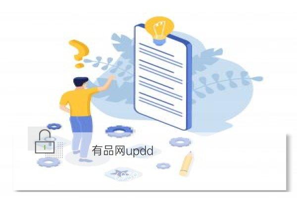 搜索引擎优化与网络营销密切相关