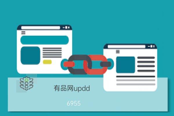 【域名如何选择】做网站SEO选择目录形式还是子域名?